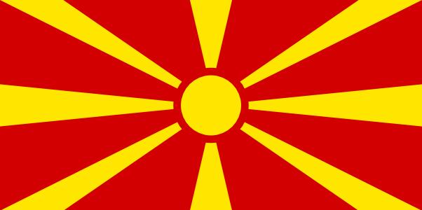 Iščejo se EVS prostovoljci iz Slovenije za Makedonijo